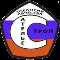 АТЕЛЬЕ СТРОП